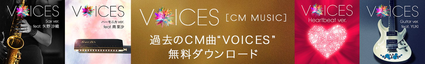 VOICES MUSIC
