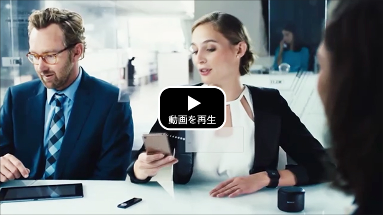 Xperia in Business概要 youtube