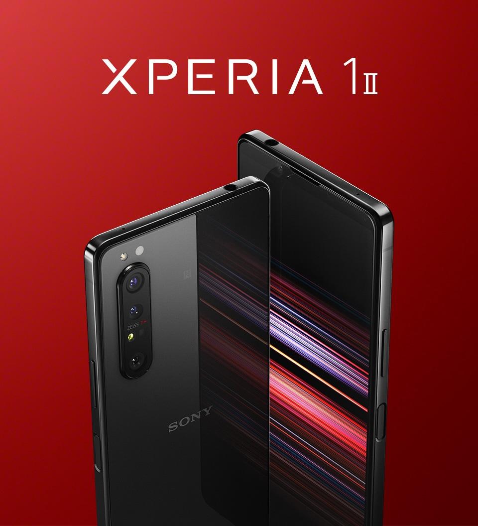 Xperia エクスペリア ホーム Xperia エクスペリア 公式サイト