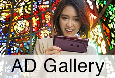 AD Gallery