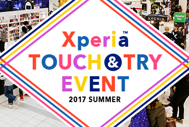 Xperia TOUCH & TRY EVENT(タッチ&トライ イベント)
