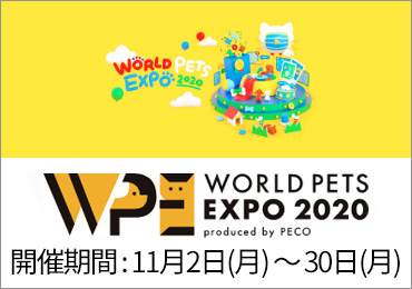 WORLD PETS EXPO 2020