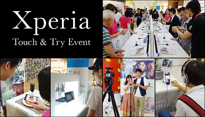 Xperia Touch and Try Event