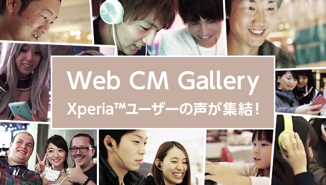 Xperia WebCM Gallery