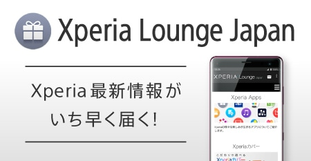 Xperia Apps