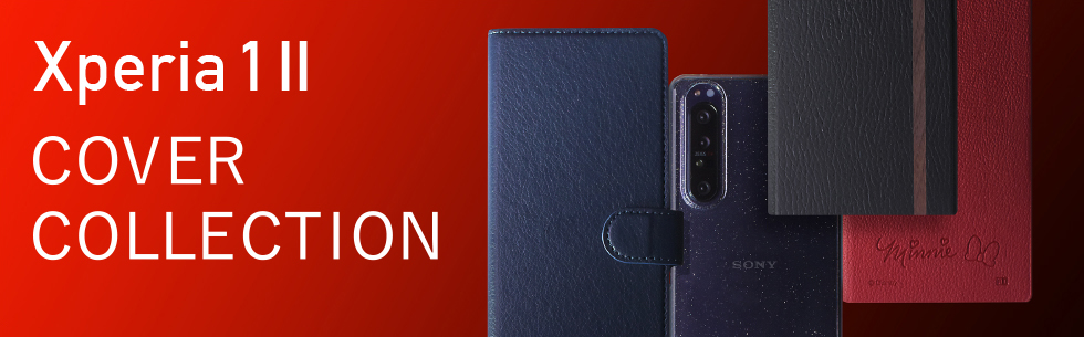 Xperia 1 II COVER COLLECTION