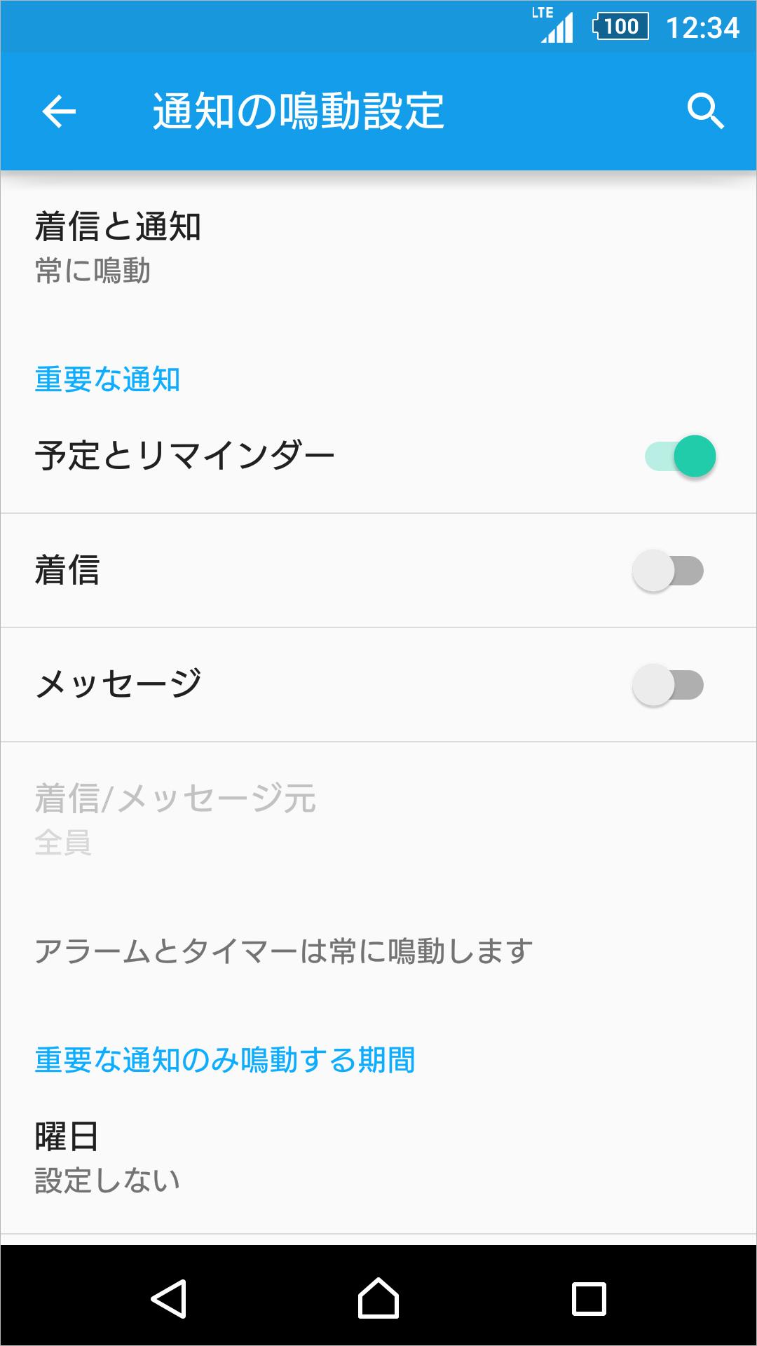 Wi-Fiの優先接続 -Androidの無線LANの接続先につ …