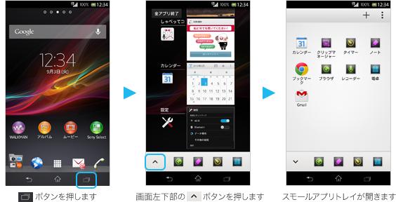 ドコモ Android(アンドロイド)10 対応 OS ...