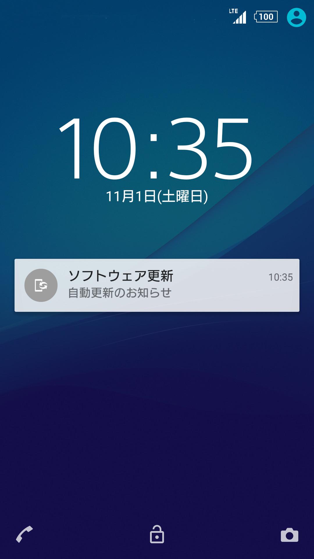 android ダウンロード pdf 削除