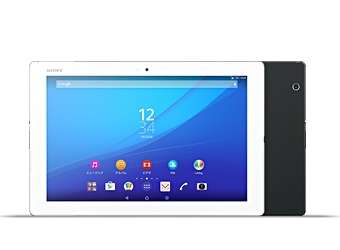Xperia™ Z4 Tablet