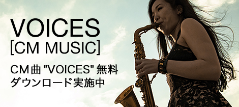 VOICES[CM MUSIC](CM音楽)