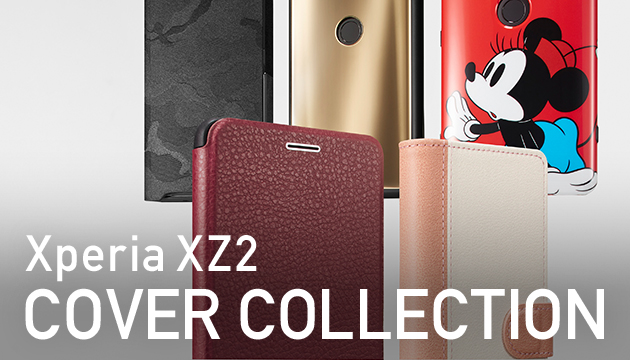 Xperia XZ2 COVER COLLECTION
