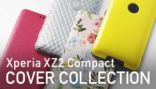 Xperia XZ2 Compact COVER COLLECTION(エクスペリア スマホカバー/スマホケース コレクション)