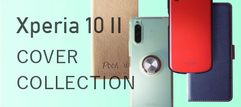 Xperia 10 II(エクスペリア テン マークツー) COVER COLLECTION
