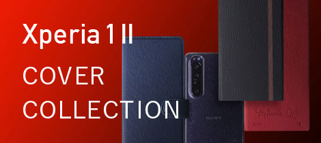 Xperia 1 II(エクスペリア ワン マークツー) COVER COLLECTION