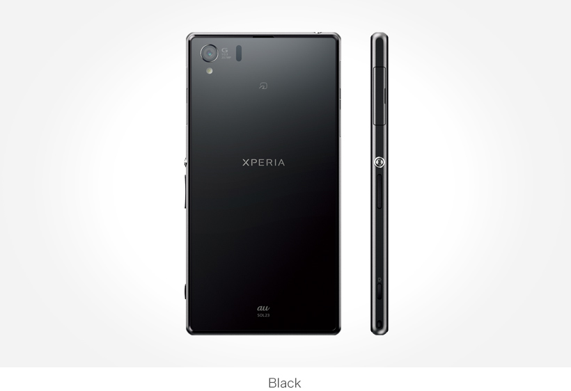 Xperia Z1 (docomo>SO-01F,au>SOL23) Snapdragon 800 MSM8974 2.2GHz 4コア