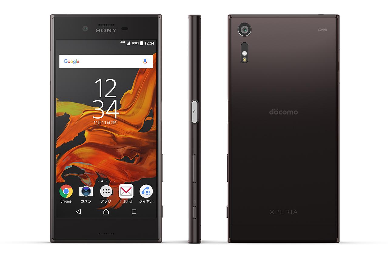 Xperia XZ (docomo>SO-01J,au>SOV34,Softbank) Snapdragon 820 MSM8996 2.15GHz 4コア