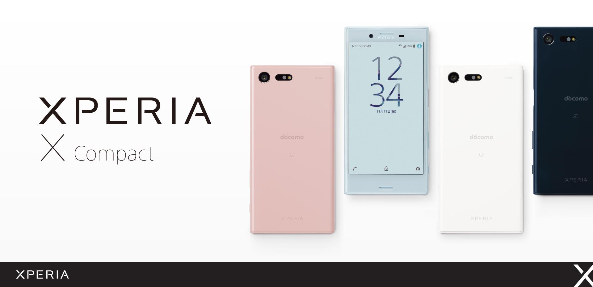 Xperia X compactオフィシャル画像