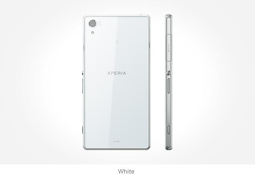 Mobile on docomo f 03f - Docomo Xperia Z2 So 03f Part52