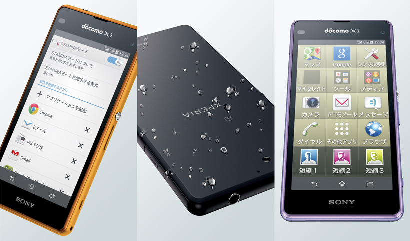Sony has announced Sony Xperia A2 SO-04f smartphone for NTT