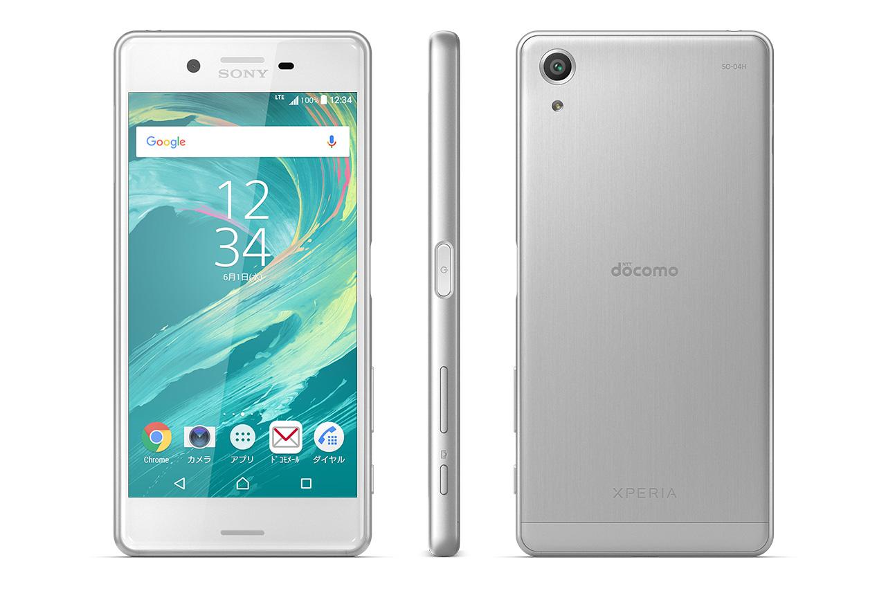 Xperia X Performance (docomo>SO-04H,au>SOV33,Softbank) Snapdragon 820 MSM8996 2.15GHz 4コア