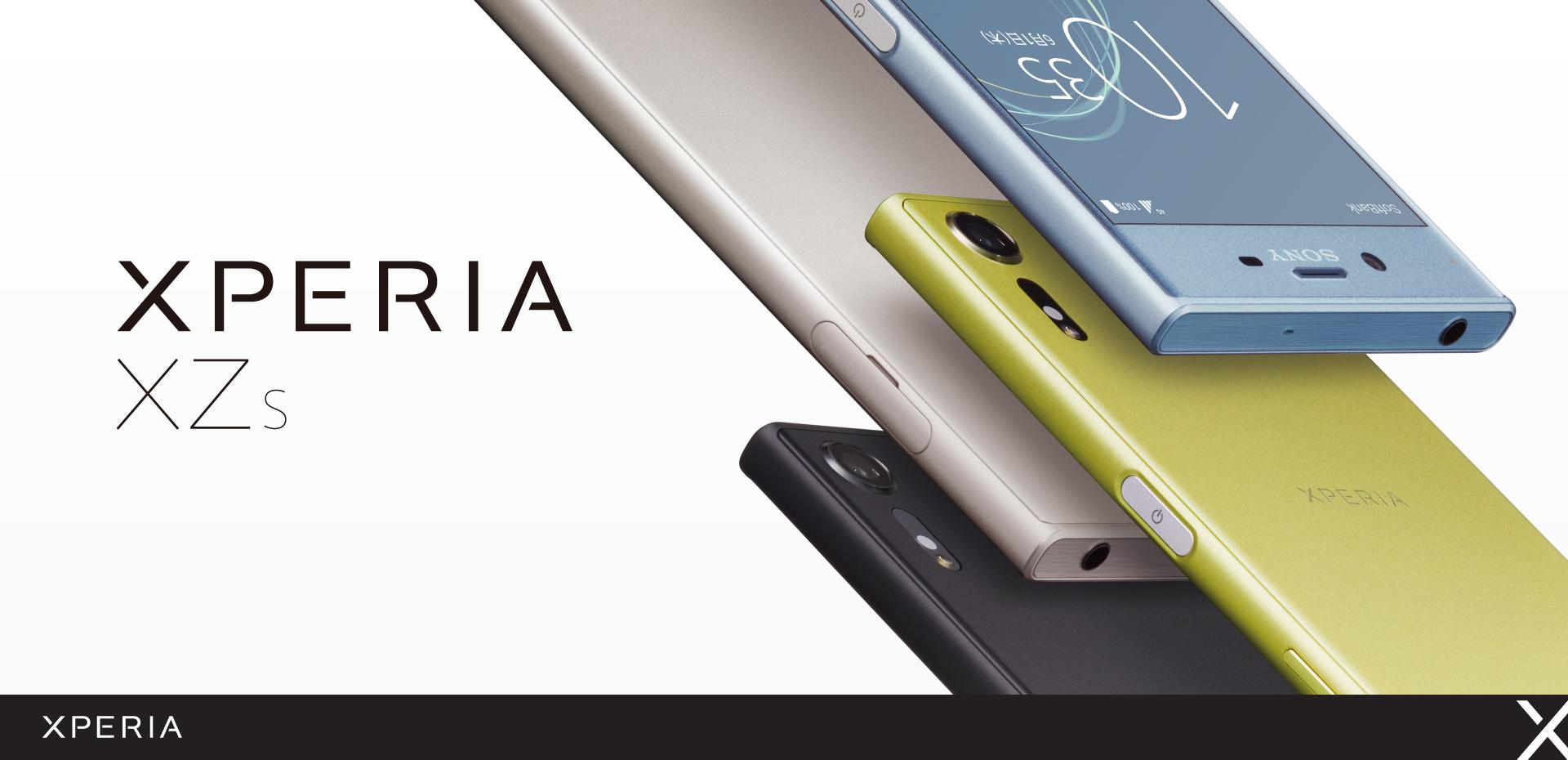 SoftBank Xperia™ XZs [2017年5月26日発売予定]