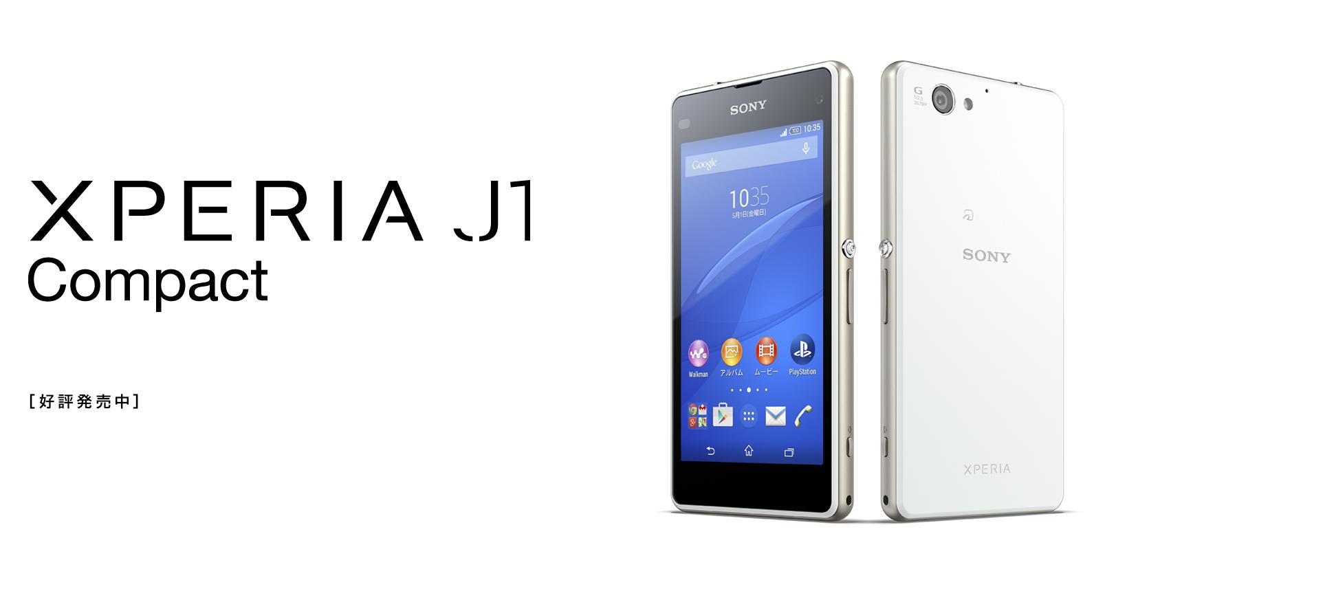 Xperia™ J1 Compact