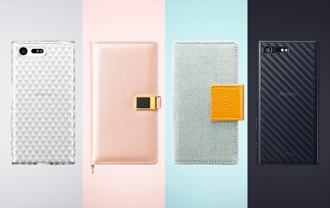 7e4e76c152 Xperia X Compact カバーコレクション | ソニーモバイル公式サイト
